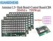 Litecoin Майнер ANTMINER L3 + Hash плата и плата управления 504 м/с 799 Вт Asic Miner SCRYPT алгоритм