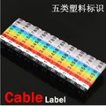 RJ45 RJ11 RJ12 CAT5E Color Numeric Cable Label Mark The card type digital label