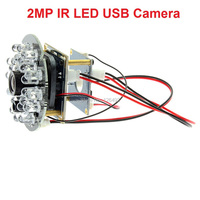 1080P CMOS OV2710 Free Driver Infrared Night Vision Ir Usb Camera Module For Android Linux Windows