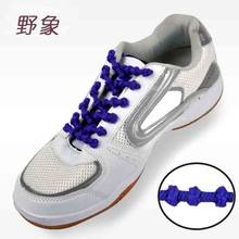 elastic shoelaces lazy lases no tie shoe lases creative anti fall off nylon solid latex shoelaces sneakers women for sports(China)