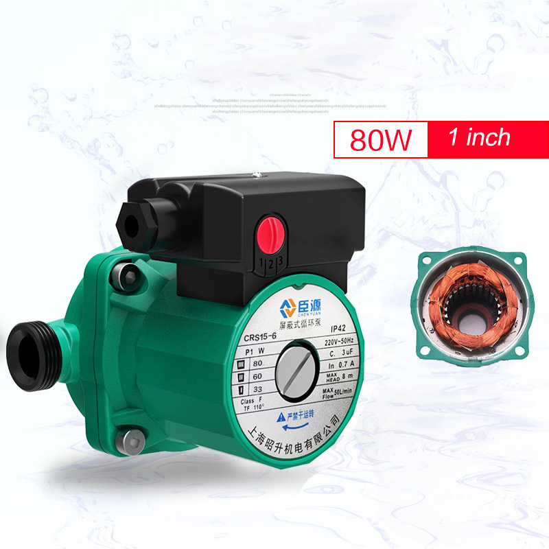 80W mini circulating pump for house central heating circulating pump for floor mini water heater circulating pump for home emissions from circulating fluidized bed