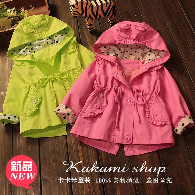 2015 spring autumn kids jackets children clothing OUTERWEAR baby girls Casual Trench coat girl hooded cardigan jacket - Sunny Baby fashion Store store