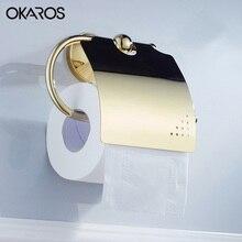 OKAROS простая WC цветная туалетная бумага держатель цельный латунный, Золотой Отделка рулон бумаги держатель для туалетной бумаги аксессуары