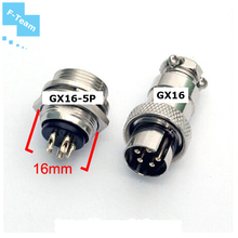 2 set 5 Pin 16mm Male & Female Wire Panel Connector kit GX16 Socket+Plug for aviation,computer ect.reversed assembling type