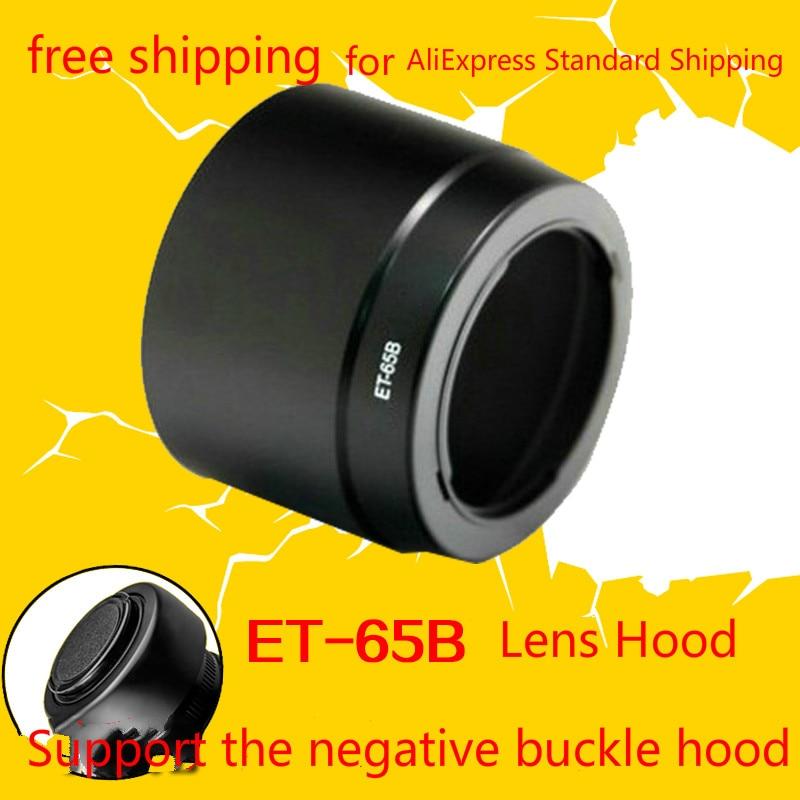 ET-65B Et65b für Canon 70-300 Gegenlichtblende Spezialzubehör 58mm - Kamera und Foto
