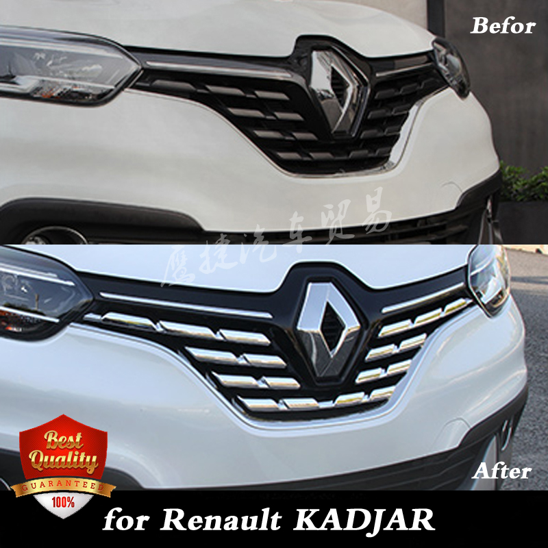 Free shipping ABS Chrome Front Grille Around Trim fit For Renault KADJAR 2015-2016 ABS Front Grille Around Trim for renault kadjar 2016 abs chrome front headlight lamp cover trim headlamp covers 2pcs set