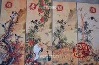 Chinese Boutique collection the Embroidery painting flowers and birds diagram