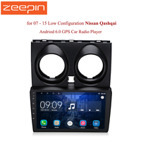 ZEEPIN 9 Touch Screen Car Multimedia Player GPS Navegation Vedio Player Bluetooth DVR Car Radio For
