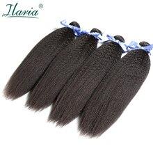 ILARIA класс волос 7A малазийские девственные грубые волосы яки 4 пучка человеческие наращивание волос пучки натуральный цвет мягкое ощущение