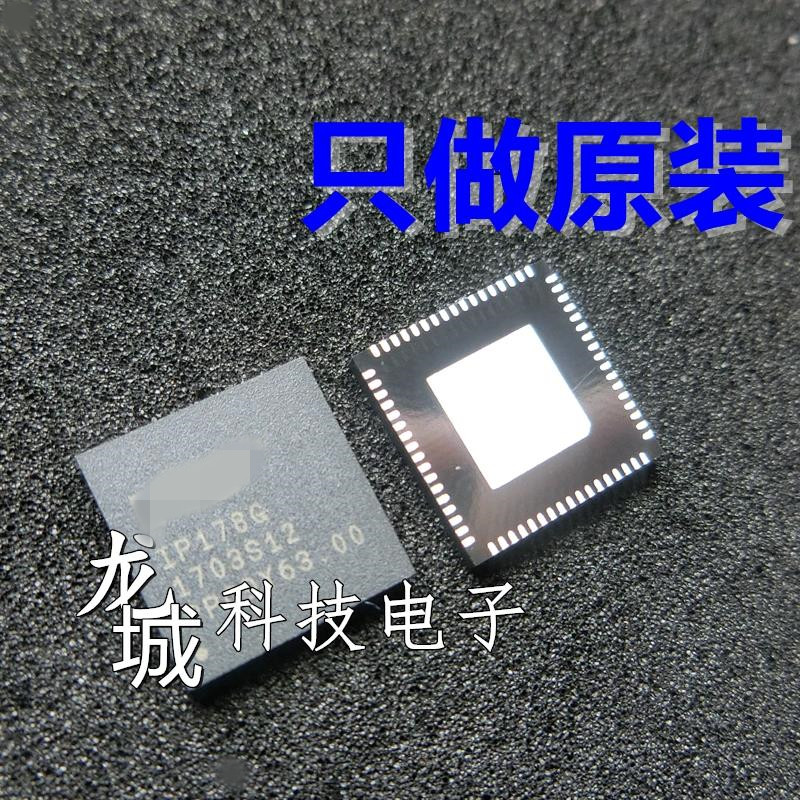 <font><b>IP178G</b></font> IP178 QFN68 Ethernet switch chip brand new original image