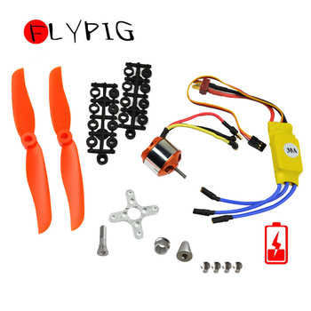 2200KV Brushless Motor 2212-6 30A ESC Mount Assembly for RC helicopter Airplane D30