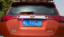 Rear Trunk Streamer For Toyota RAV4 2013 Car Exterior Decoration Accessories