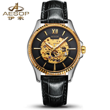 AESOP 9965 Switzerland watches men luxury brand diamond skeleton black leather strap automatic mechanical relogio masculino
