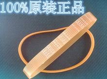 original and new belt for Mutoh Mutoh 8000/8100/RH2/VJ1604w printer