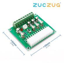 デスクトップatx電源アダプタボードコンピュータatx電源取る電源ボード電源コンセントの配線モジュール