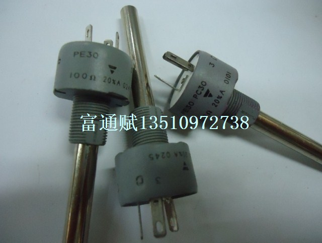 [VK] Import Israel PE30 PE 100 European single  volume potentiometer SWITCH israel and palestine