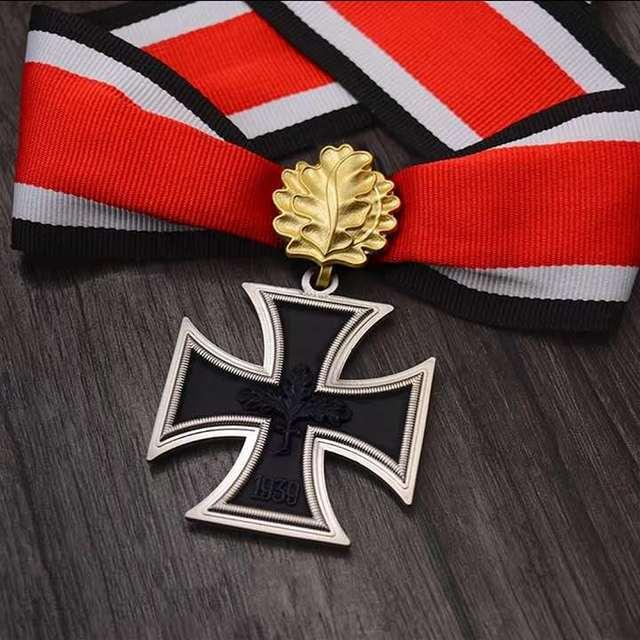 German Medal