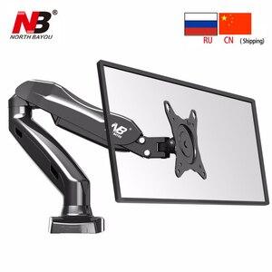 """Image 3 - NB F80 Desktop17 27 """"LCD LED Monitor Houder Arm Gasveer Full Motion TV Mount Laden 2 6.5kgs"""