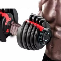 Dumbbell men's home fitness gym equipment 24kg 40kg intelligent automatic adjustable Dumbbell