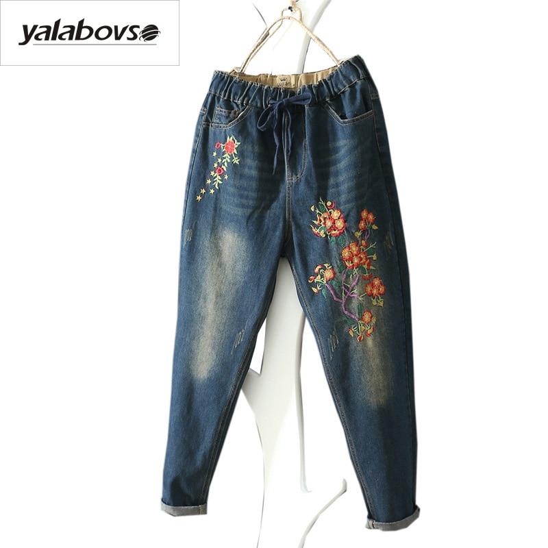 Yalabovso 2017 New Autumn Retro Flower Emboridery Loose Denim Cotton Trousers Harem Pants for woman Cool Jeans A74-45616 Z20