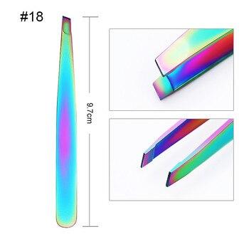 BORN PRETTY Nail Clipper Cutter Stainless Steel Rainbow Tweezer Clipper Dead Skin Remover Edge Cutter Scissor Plier 33