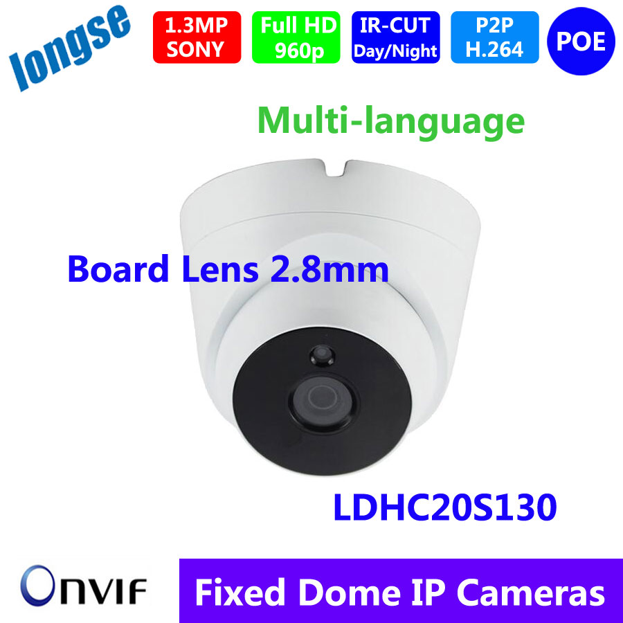HD 960P 1.3MP IP Dome Camera P2P Network Indoor Security 3 IR Night Vision Board Lens 2.8mm 4pcs lot 960p indoor night version ir dome camera 4 in1 camera 3 6mm lens p2p onvif abs plastic housing