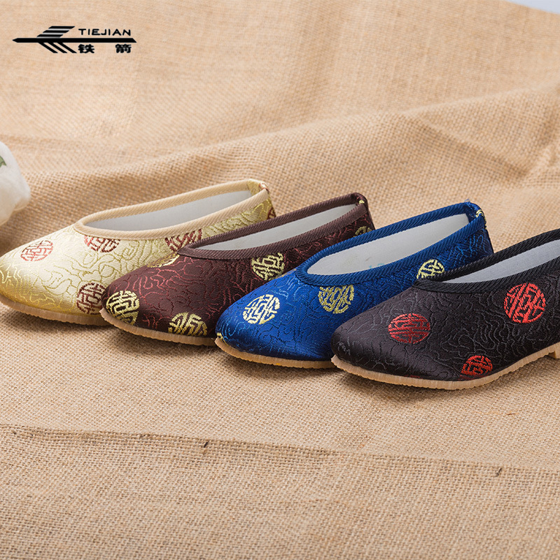 Old Peking Boys Shoes /Chinese Flat Heel With Flower Embroidery Comfortable Kids Shoes/Classic Children Embroidery Shoes