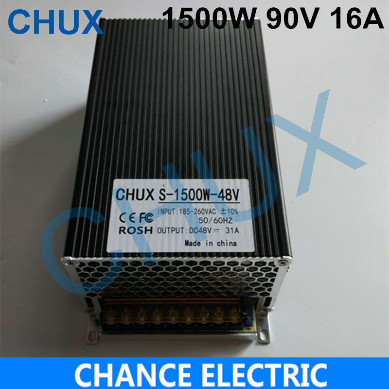 1500W 16A 90V switching power supply 90v adjustable voltage 110V 220V ac to dc power supply 90V be exclusively used in Chris 220v to 60v 70v 80v 90v 110v 480w switching power supply dc power adapter monitor power supply