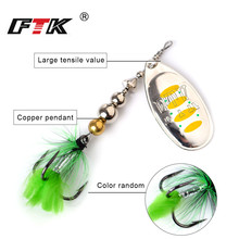 FTK 1pcs 12g 18g Fishing Lure Spinner Bait Spoon 8 colors Wobblers Lures Pike Metal Bass Hard Bait With Feather Treble Hooks ftk fishing lure spinner bait lures 1pcs 8g 13g 19g metal bass hard bait with feather treble hooks wobblers pike tackle