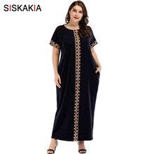5dd6ab5fa2 Siskakia las mujeres vintage patchwork maxi Vestido largo de verano más de  2018 T de tamaño vestidos 3XL 4XL kaftan ropa Azul Ma.