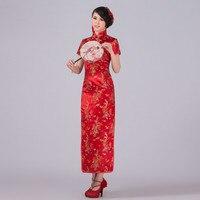 Red Chinese Traditional Dress Women Satin Qipao Dragon Phenix Long Cheongsam Plus Size S M L
