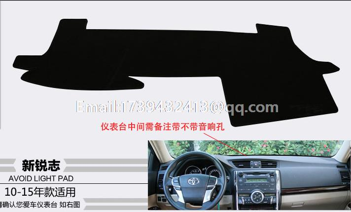 for toyota mark x 2010 2011 2012 2013 2014 2015 2016 dashmats car styling accessories dashboard cover