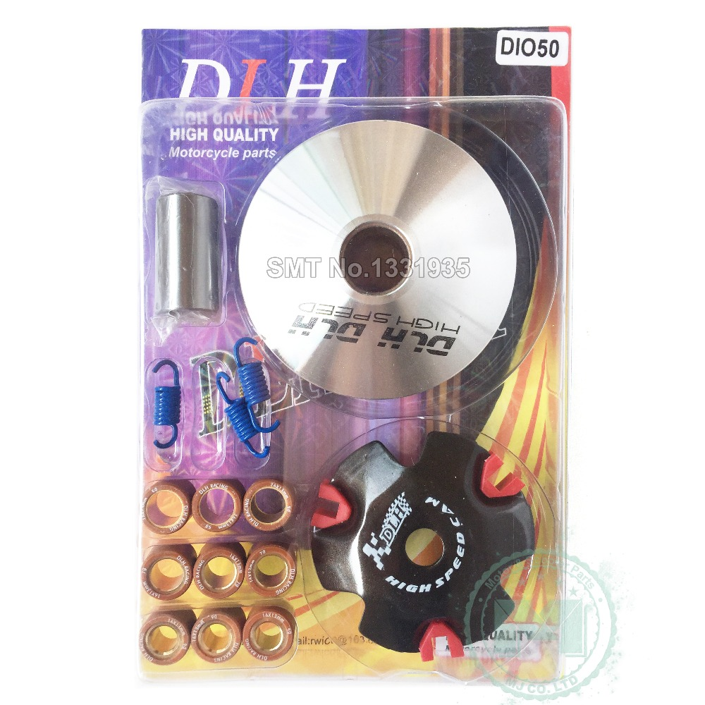 DLH Mortorcycle Scooter Moped ATV CVT DLH Variator Kit Front Clutch Drive Pulley For DIO 50cc  AF