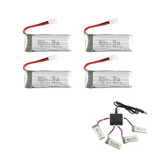 4pcs Rc Lipo Battery 3.7V 520mAh Lipo Battery  With 4 in1 USB Charger for Hubsan H107P RC Camera Drone Accessories