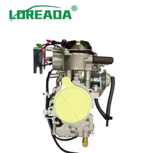 LOREADA NEW CARBURETOR ASSY 16010-50K00  1601050K00 FOR NISSAN H20  ENGINE JANPANESE CAR ACCESSORY WARRANTY 30000 Miles car carburetor assy md 181677 for mitsubishi 4g33 engine oem quality