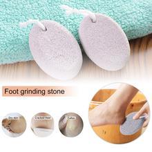 1 шт. натуральный пемза пилка для ног скруберная терка для ступней педикюрная щетка для ванной продукты Здоровый Уход за ногами инструмент Прямая поставка