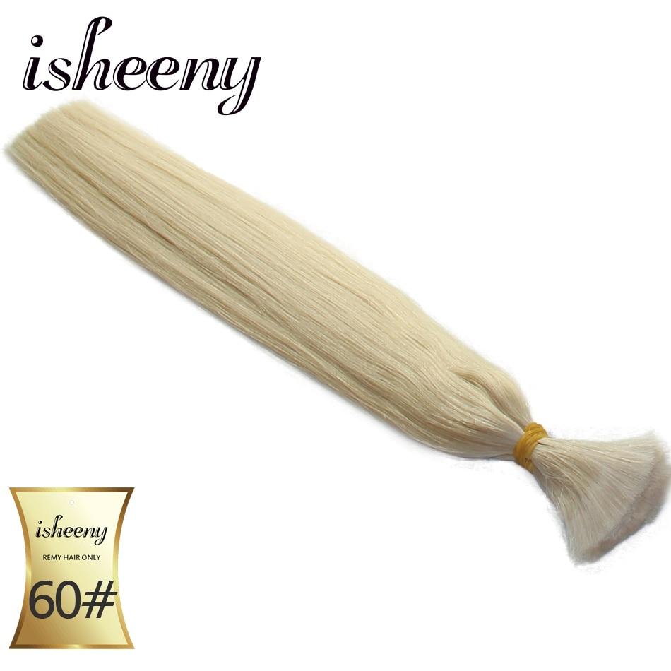 Исхеени 14