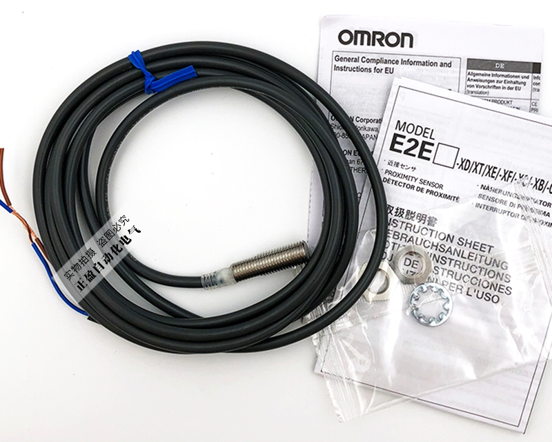 Original authentic Omron OMRON proximity switch E2E-X2D1-N-Z sensor Two lines normally open 24VOriginal authentic Omron OMRON proximity switch E2E-X2D1-N-Z sensor Two lines normally open 24V