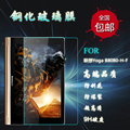 Новый 9 H Твердость Анти Shatter Закаленное Стекло-Экран Протектор Взрывозащищенный Пленка Для Lenovo B8080 B8080-F B8080h Йога HD + 10.1