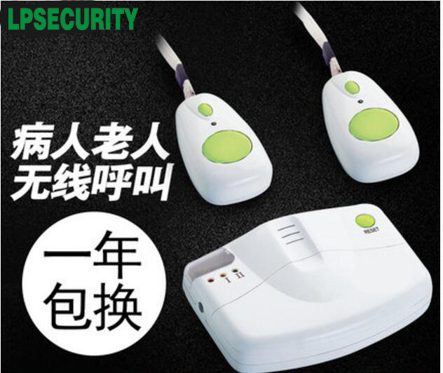 Home safety alert pager emergency panic alarm pendant system for home safety alert pager emergency panic alarm pendant system for elder childer with 6v adaptor aloadofball Image collections