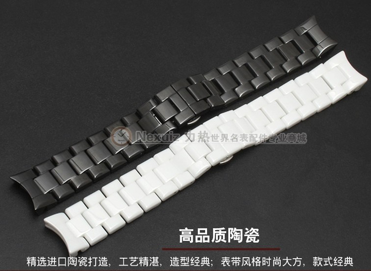 Nexuiz Watchbands 22mm,High Quality Ceramic Watchband white black Diamond Watch fit AR1400 1403 1410 1442 Man watches Bracelet