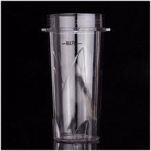 16 унций высокий стакан контейнер для соковыжималки бутылка без sip& уплотнения крышки для Блендер с ниндзя посудомоечная машина Прямая поставка