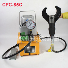 CPC-85C  electric hydraulic cable cutter cut 85MM  shielded cable Electric hydraulic cable scissors cpc 22a hydraulic steel shears hydraulic steel cutters steel scissors steel clamps cut 22mm hydraulic cutting tools