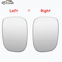Left & Right Side Heated Door Mirror Glass For G48/ Volvo C30 V50 C70 S80 (07 09)  3001 897