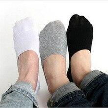3 пары, повседневные хлопковые носки, Классические мужские короткие невидимые тапочки, мужские носки-лоферы с закрытым носком