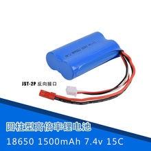 7.4 v 1500 mah JST Plug RC Bateria 9101 9053 WL912 15C 18650 Li-ion 12428 F39 F45 F645 T23 T55 brinquedos da bateria com o carregador