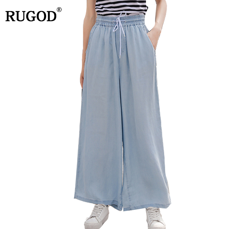 RUGOD 2018 New Arrival Casual Loose Women Jeans Spring Summer Stylish Wide Leg Denim Pants Long Thin Plus Size pantalon femme