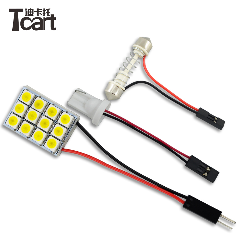 Tcart 6 X Error Free Car LED Bright Vehicle Interior Map Dome Door Lights Kit Package for nissan navara accessories 2004-2015
