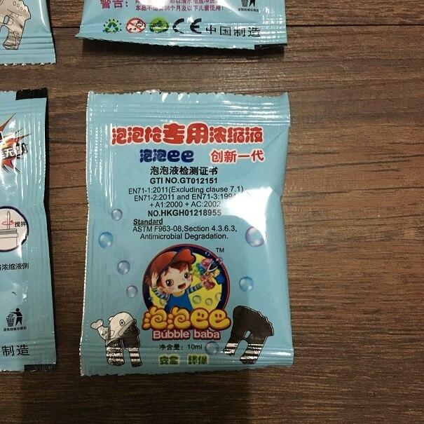 8bags-10ml-17-Soap-Bubbles-toy-in-wedding-soap-bubbles-liquid-for-Children-machine-use-Gazillion-blowing-bubbles-d22-5