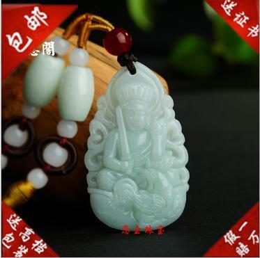 Из натуральной бирманский камень ожерелье резные зодиак амулет кулон изысканный обувь для мужчин и женщин jewelry нефриты ювелирные изделия